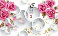 """Прекрасные 3D фотообои """"Розы с белыми кругами"""""""