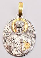 Кулон Святой Николай