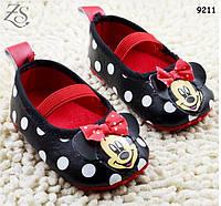 Пинетки-туфли Minnie Mouse для девочки. 11 см