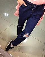 """Модные молодежные джинсовые брюки """"Рваные колени"""""""
