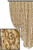 """Портьерная ткань блекаут Женева """"Мелкий завиток"""", цвет золото+кремовый (двусторонняя)"""