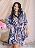 Женское штапельное кимоно