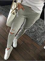 Женские спортивные штаны Серые с порезами БАТАЛ