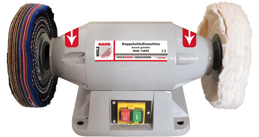 Станок шлифовальный (полировщик) DSM 150PS Holzmann