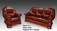 """Комплект мягкой мебели """"Гризли"""" (диван + 2 кресла)"""