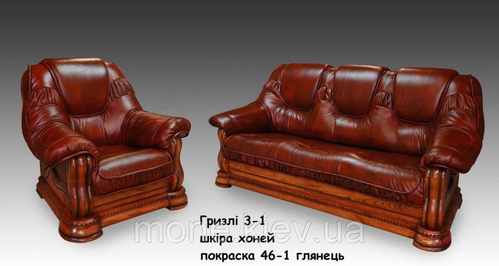 """Классический комплект мебели в коже""""Grizly"""" (Гризли ) (3р+1)"""