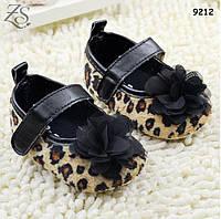 Пинетки-туфли с цветком для девочки.  10.5; 11; 11.5; 13 см