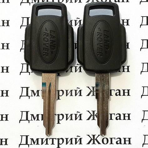 Корпус авто ключа под чип для LAND ROVER (Ленд Ровер), фото 2