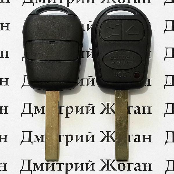 Корпус автоключа для LAND ROVER Range Rover (Ленд Ровер Ренж Ровер) 3 - кнопки лезвие HU92