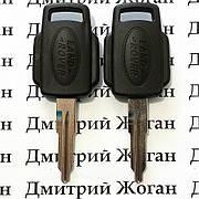 Ключ для LAND ROVER (Ленд Ровер) с чипом ID44