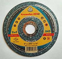 Отрезной круг Klingspor Kronenflex EDGE 125x1.2x22.23 317820 по металлу
