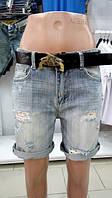 Шорты женские светлые джинсовые бойфренды с ремнем (26, 27, 28)