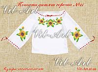 Пошиті дитячі сорочки для дівчаток