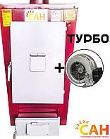 Твердотопливный котел с электронной автоматикой САН-ТЕРМО ТУРБО мощностью 11 кВт