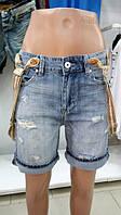 Шорты женские светлые джинсовые бойфренды с подтяжками (26, 27, 28)