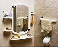 Набор из 7 предметов с зеркалом, Одесса
