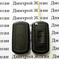 Корпус выкидного ключа для LAND ROVER (Ленд Ровер) Sport Supercharged, Discovery, Freelander, 3 кнопки, HU 101