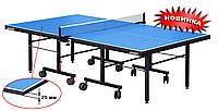 Профессиональный теннисный стол
