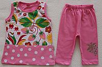 Комплект для девочек: футболка и бриджи 1,2,3 года