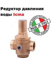 """Редуктор давления воды 1""""1/2 Icma"""