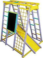 Детский спортивный комплекс Babygrai - фиалет, фото 1