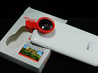 Линза для селфи Selfie Cam Lens Panorama, Красная