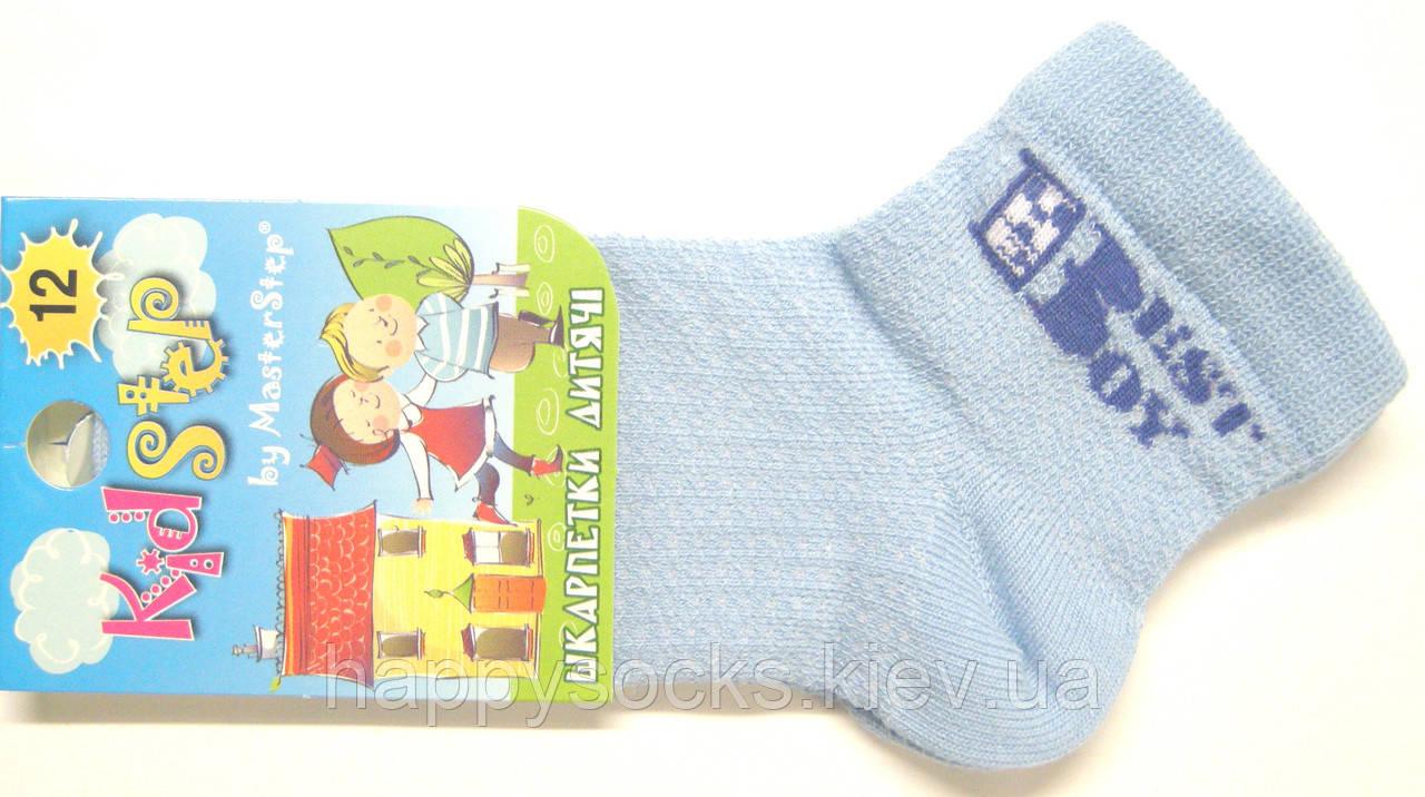 Цветные летние носки в сетку для маленьких голубые