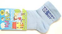 Цветные летние носки в сетку для маленьких голубые, фото 1