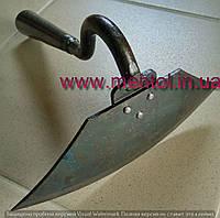 Сапка-мотыга заокругленная 210 мм