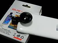 Линза для селфи Selfie Cam Lens Panorama, Черная