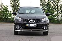 Кенгурин (защита переднего бампера) Nissan Qashqai (2010-2014)