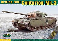 Танк ' Centurion' Mk.3 [Корейская война]  1\72  ACE 72425