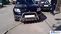 Кенгурин (защита переднего бампера) Mitsubishi Outlander (2003+)