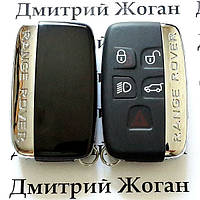 Смарт ключ Land Rover (Лэнд Ровер) Range Rover Sport, Vogue - 5 кнопок, ID47 (434/315 MHZ)