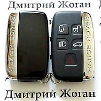 Оригинальный смарт ключ Land Rover (Лэнд Ровер) - 5 кнопок, PCF7953, HITAG PRO (434/315 MHZ)