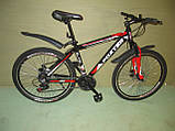 """Велосипед 26"""" горный FOXTER Ares, фото 6"""