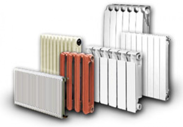 Радиаторы отопления