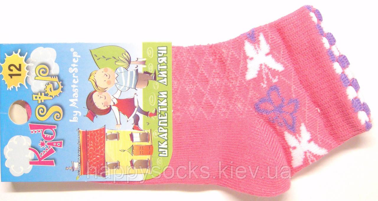 Цветные носки в сетку для маленьких розовые