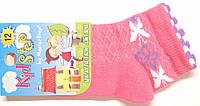 Цветные носки в сетку для маленьких розовые, фото 1