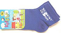 Носки в сетку для маленьких цветные синие, фото 1