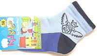 Носки детские для маленьких летние голубые, фото 1