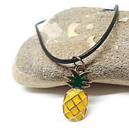 Кулон подвеска ананас эмаль