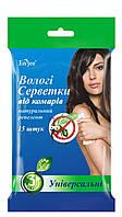 Влажные салфетки от комаров Универсальные (15 шт.)