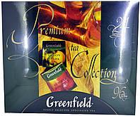 """Набор Greenfield  """"Асорти"""" картон 96п (169гр.)"""