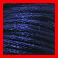 Нитки мулине DMC для вышивания, цвет 823
