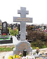 Православный крест на могилу № 1