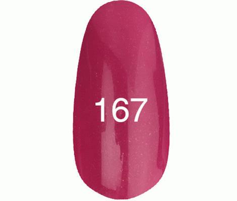 Kodi Professional Гель лак №167 Темно-розовый с перламутром  8мл