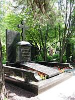 Православный крест на могилу № 3
