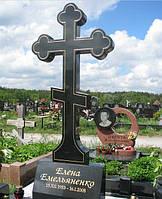 Православный крест на могилу № 4