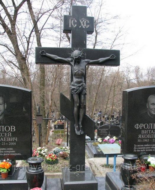 Православный крест на могилу № 5